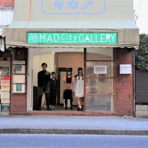 プロジェクト紹介「アップサイクルアートプロジェクト『TUMUGI 紡ぎ』」
