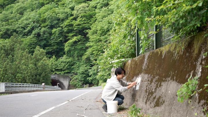 ©︎Hiroki Nishitake 2017