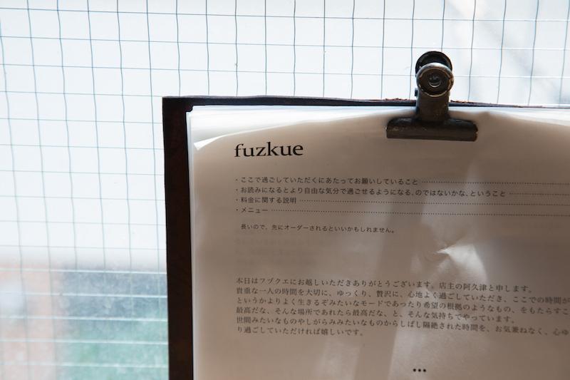 「fuzkue」メニュー表