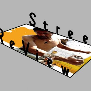 Street ReView #1『サウダーヂ』