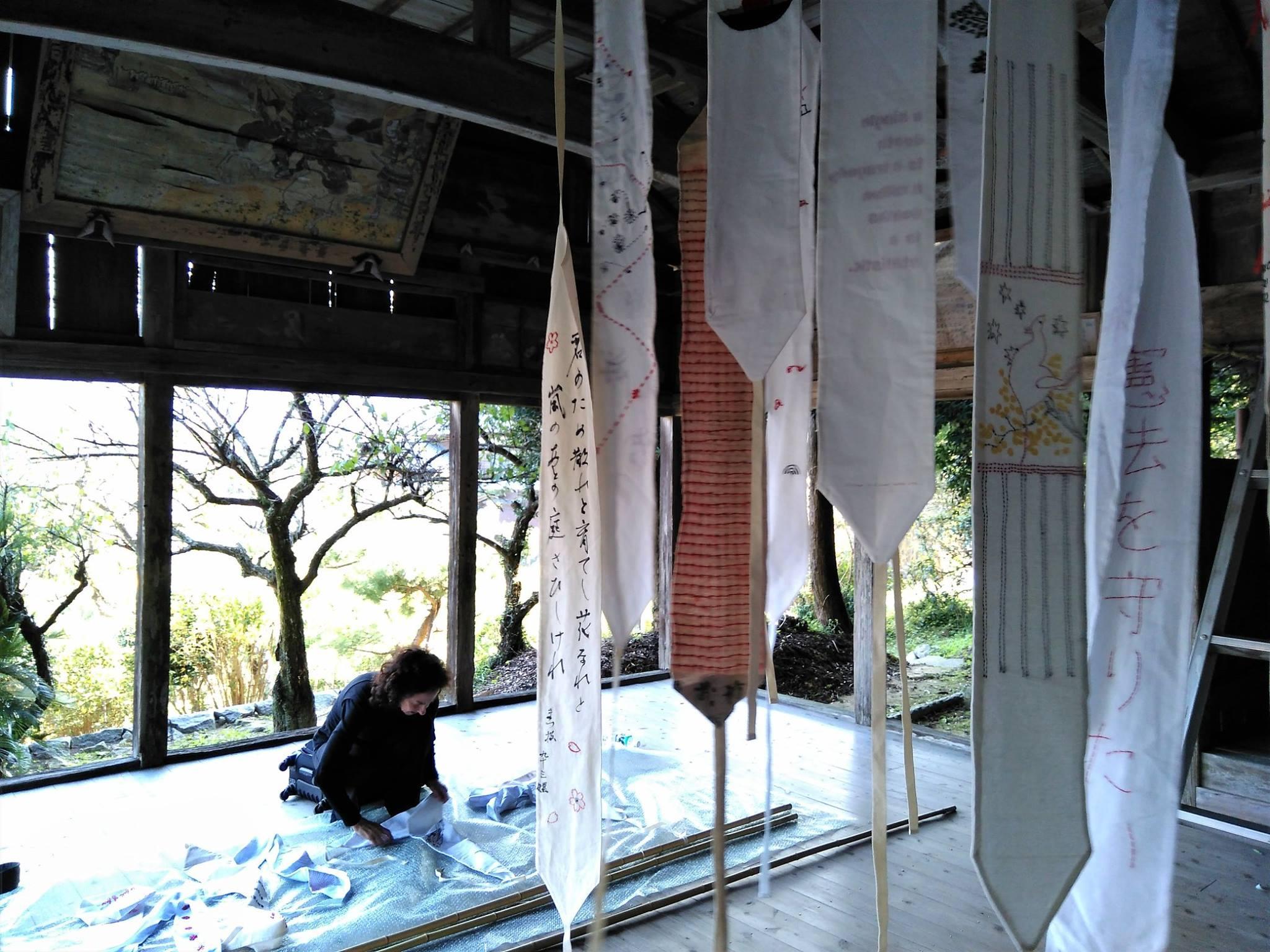 ©︎ Studio Kura