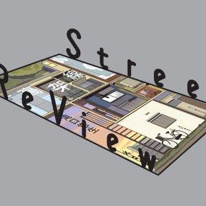 Street ReView #2『高架線』