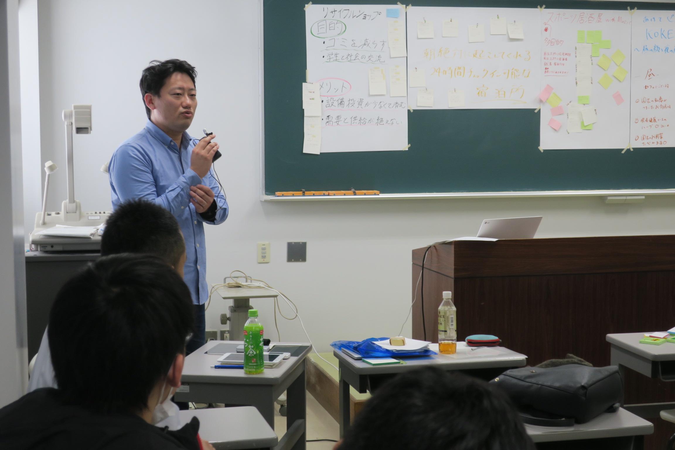 株式会社まちづクリエイティブ代表取締役・寺井元一