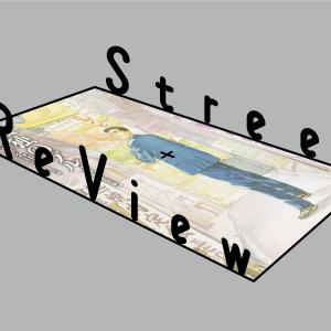 Street ReView #7「前衛」のミーム—『孤独のグルメ』と「路上観察」