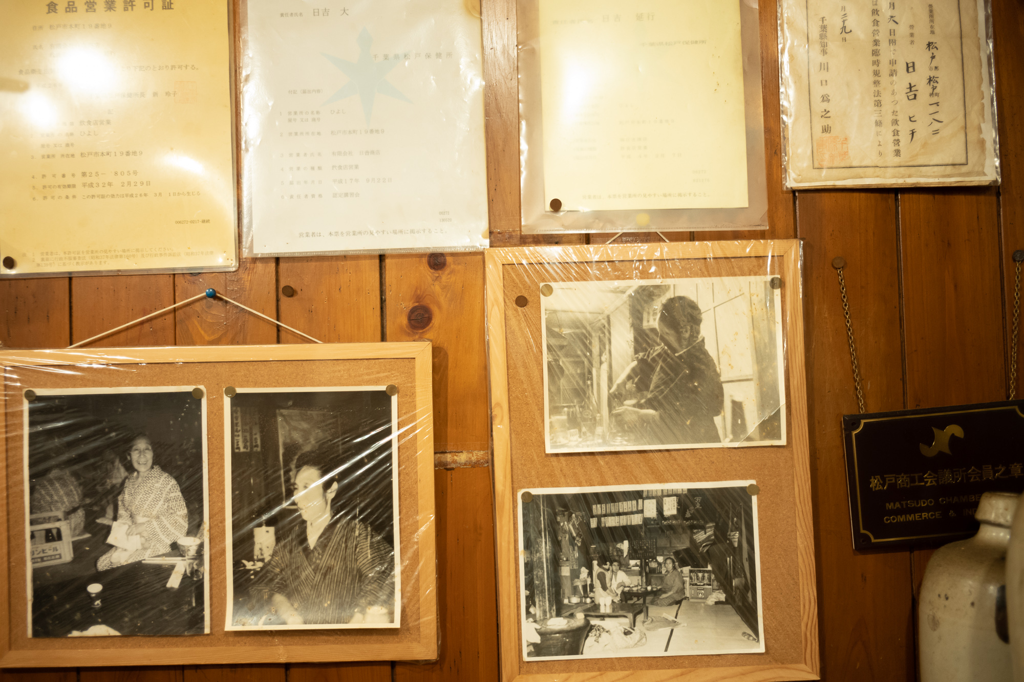 創業者である日吉ヒチさんの写真。