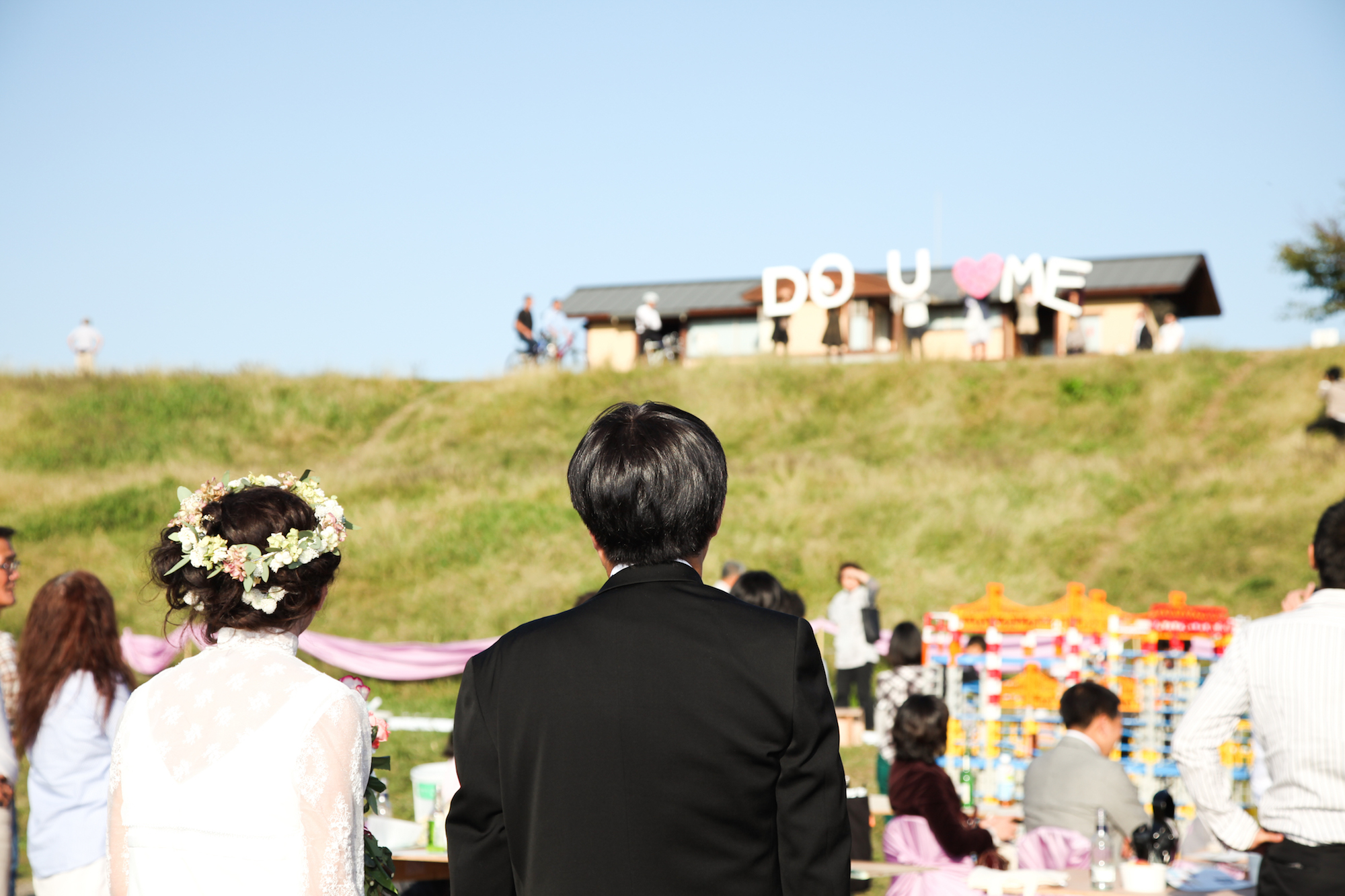 Edogawa Outdoor Wedding