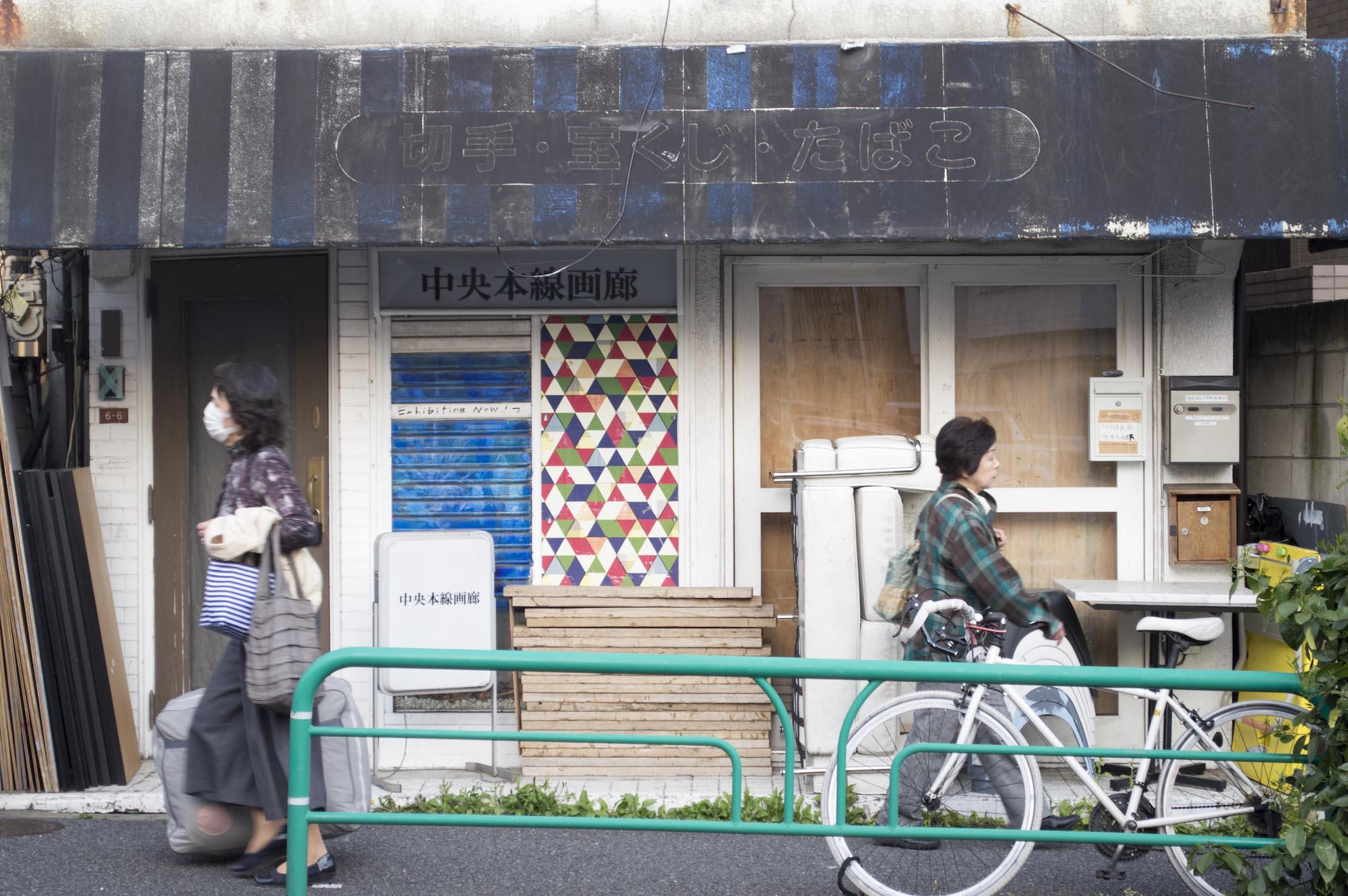 画廊跡地(旧・中央本線画廊)