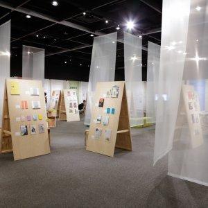 ローカルメディアが過去最大級に集う。企画展「地域の編集」レポート