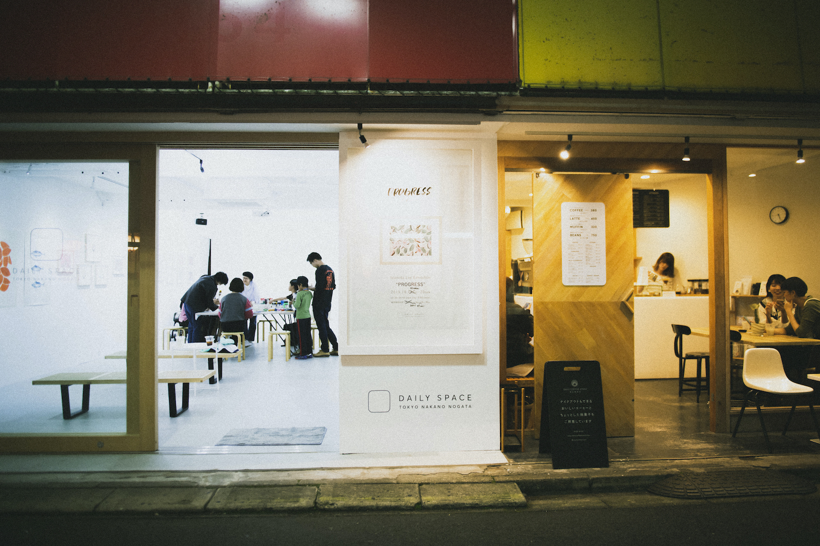 Coffee Standの真横にオープンした「DAILY SPACE」