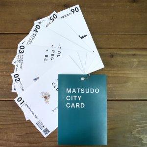 いつかまた、街歩きを楽しめる日のための「MATSUDO CITY CARD」