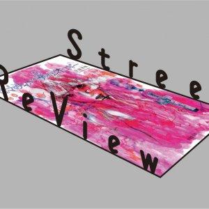 Street ReView #11 女子校の女友だち━━飯田有子『林檎貫通式』