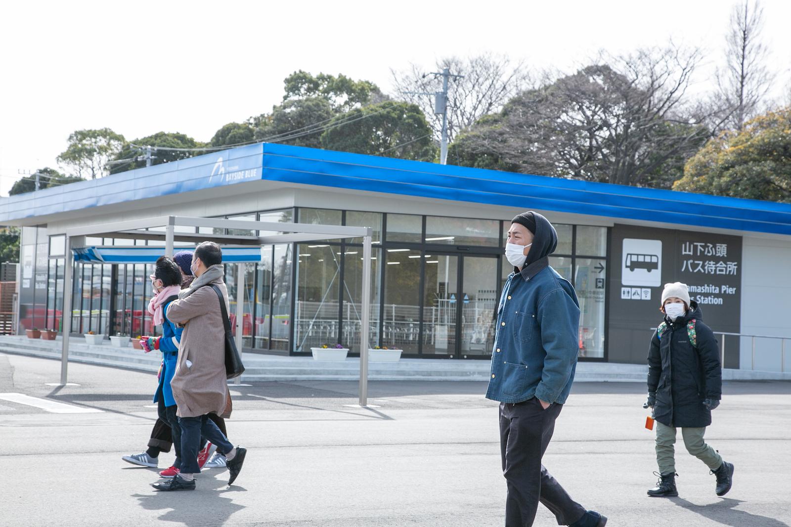 「RAUフェス 2020-2021」ワークショップでは、横浜の町を歩き参加者が映像素材の撮影を行った。